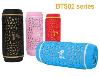 ☆YoYo 3C☆LEPA 利豹 BTS02-R 360° 全向式 藍牙NFC 無線喇叭(附攜行袋)