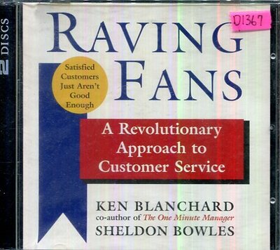 *還有唱片行四館* RAVING FANS KEN BLANCHARD SHELDON BOWLES 二手 D1367