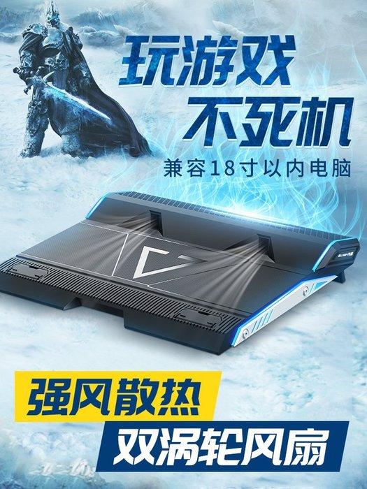 〖起點數碼〗筆記本散熱器電腦風扇底座外星人17.3寸戴爾戰神降溫板15.6水冷架