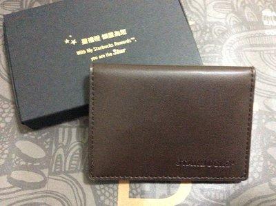 星巴克 票卡夾 星巴克 皮夾 證件夾 信用卡夾