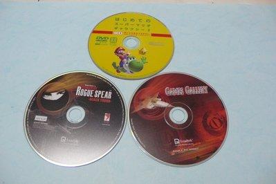 紫色小館70-4----------GAMES GALLERY  ROGUE SPEAR  日語片