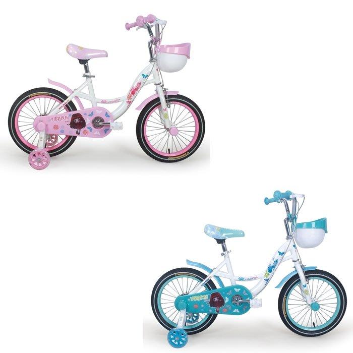 CHING-CHING親親-16吋小蝴蝶腳踏車(粉紅色/粉藍色)SX16-05