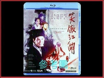 【BD藍光】笑傲江湖 Swordsman(中文字幕)導演 : 徐克 - 張學友、午馬、林正英