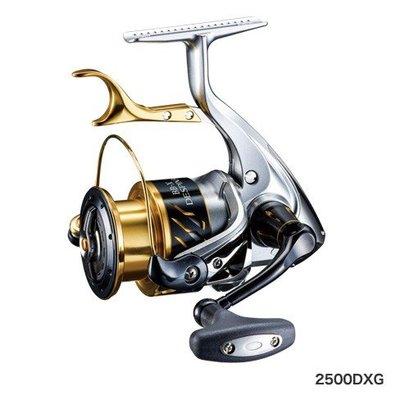 【新竹民揚】SHIMANO BB-X DESPINA 2500DXG  (齒輪比6.6) 手煞車捲線器 (036032)