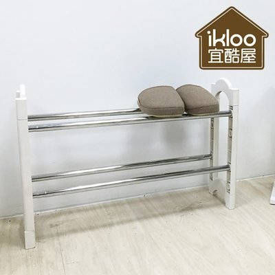 BO雜貨【YV5202】ikloo日系可疊伸縮鞋架 伸縮鞋架 鞋架 置物架