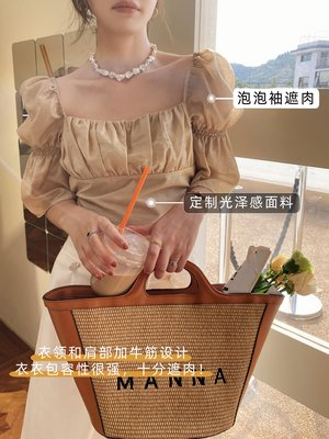 『雲川小鎮』 ICELOLLY 法式方領泡泡袖襯衫女夏薄款設計感一字肩短袖短款上衣KJ13