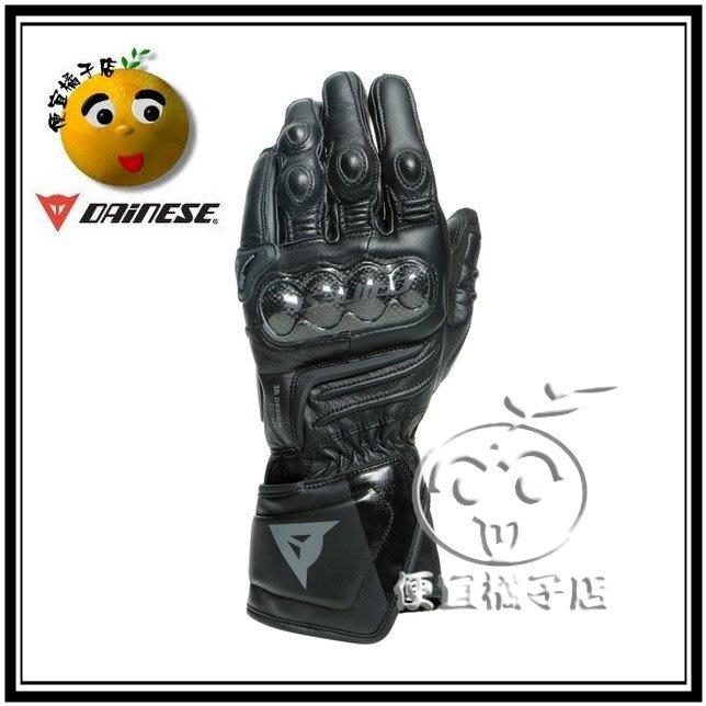 DAINESE CARBON 3 真皮卡夢長手套 可刷國旅卡  重機專用手套 三重千大@便宜橘子店@
