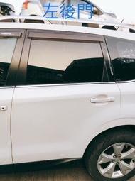 【和泰環保】拆賣 SUBARU FORESTER 車門 森林人 速霸陸大慶 中古二手材料零件 IMPREZA GC8