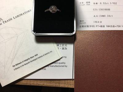 和Cartier Destinée同款全新鑽戒  (鑽52分, 戒台34分,共 0.86 克拉),附GIA保證書