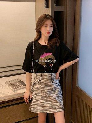集美屋韓國女裝2019夏季新款正韓刺繡T恤+釘珠A字裙套裝女ins時尚顯瘦網紅兩件套