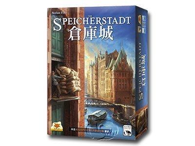 《嘟嘟嘴》Speicherstadt 倉庫城(中文版)