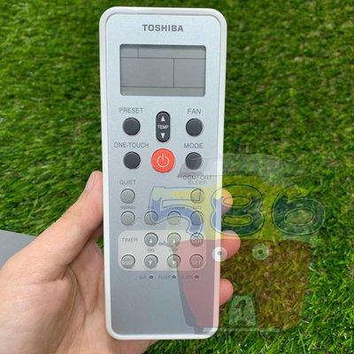 《台南586家電館》TOSHIBA 東芝原廠冷氣遙控器WH-L03SE**贈送 全新電池 X 兩顆