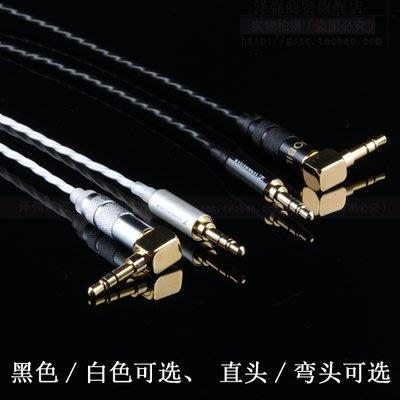 日本古河 純銀 3.5mm AUX 連接線 0.5m 0.5米 車載耳機線 HIFI 公對公 高音質AUX 純銀鍍金