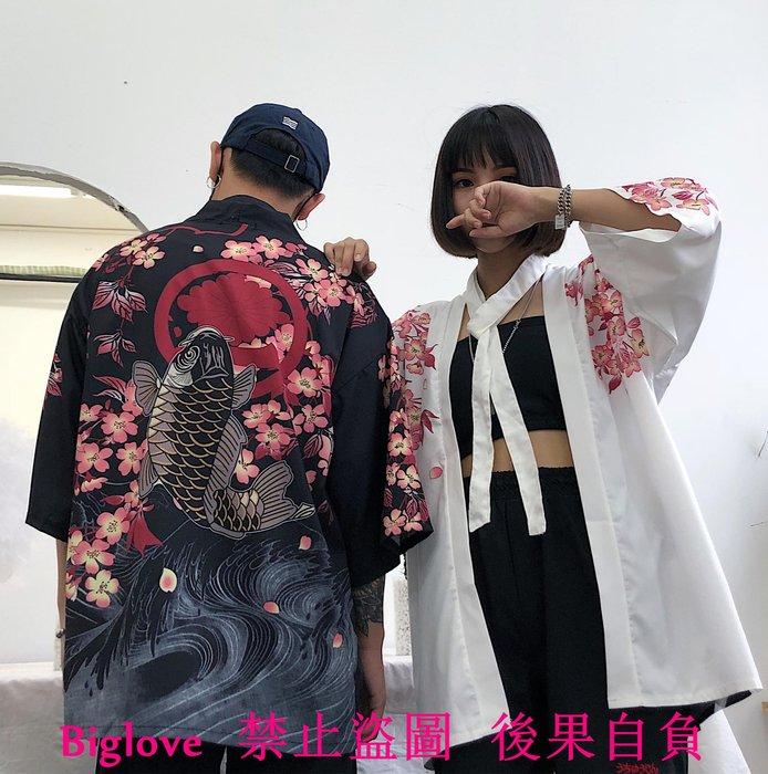 韓國同款浮世繪鯉魚印花和服短外套 18男女款