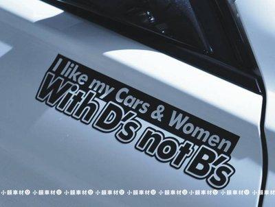 【小韻車材】大眾 GOLF JDM 我愛車和美女 趣味車身貼紙