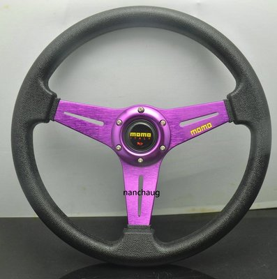 MOMO 小凹賽車方向盤JDM TDM美式風格FORTIS FOCUS ALTIS FIT WISH馬3馬6SWIFT