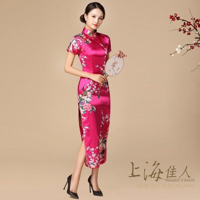 上海佳人 平價旗袍唐裝 全新中國風薄款改良式仿絲印花短袖開岔長旗袍/美麗孔雀/玫紅色