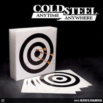 馬克斯 - Cold Steel - 吹箭吹針專用泡棉鏢靶 Foam Target - BGT1