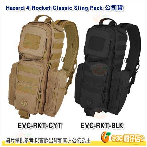 Hazard 4 EVC-RKT-BLK EVC-RKT-CYT 組合式單肩背包 公司貨 相機包 斜肩包 黑/狼棕色