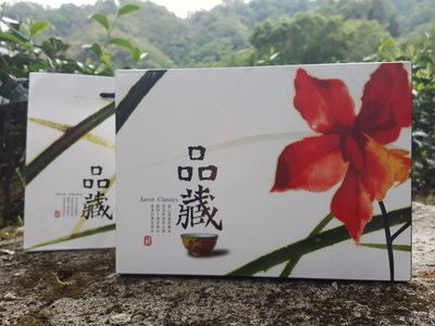 (售完勿拍)東方美人茶 茶葉禮盒 ~小綠葉蟬吃剩的茶