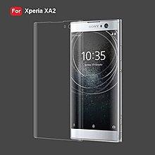Sony XA2 熒幕全覆蓋鋼化玻璃曲面保護貼