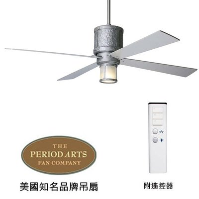 Period Arts Bodega 52英吋吊扇附燈(BDG_HS_52_SV_451_003)生鐵色 110V電壓