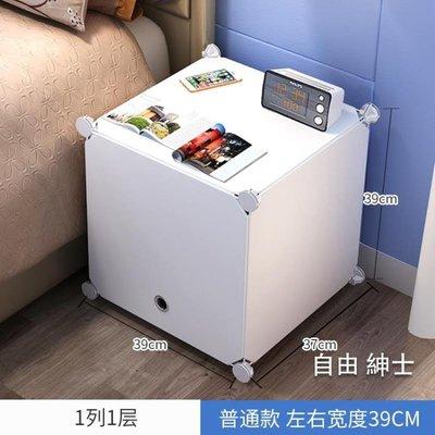 簡易床頭櫃簡約現代塑料臥室床頭收納櫃子組裝迷你小儲物櫃多功能WY