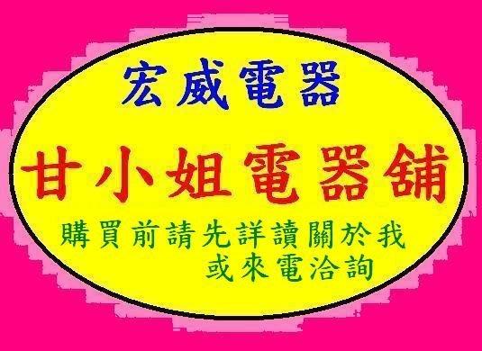 國際目錄1~洗衣機價格請發問NA-V130DW _ NA-V158DW _ NA-V178DW