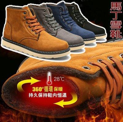 型男必備 冬季保暖特價新款 內裡毛絨布面馬丁靴 男雪地靴 休閒短靴子 休閒機車靴 雪靴(2019現貨+預購)