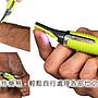 歐美熱銷 Micro touch MAX 男士多功能電動剃毛器 電動修毛刀 電動除毛器
