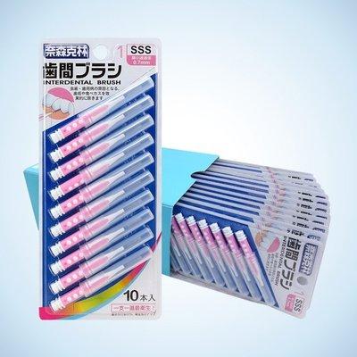 【小如的店】COSTCO好市多線上代購~奈森克林 I 型牙間刷 3S (10支 X 12入)