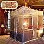 【蚊帳工廠】威克爾英倫皇家時尚睡帳-加大雙人/標準雙人-絲光緞帶+台灣製白色纖維支架/配件