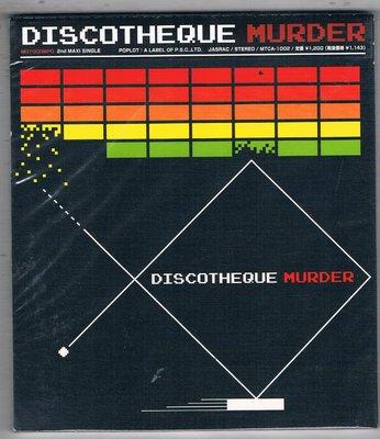 [鑫隆音樂]日語CD-MOTOCOMPO:DISCOTHEQUE MURDER  { MTCA1002 } 全新/免競標