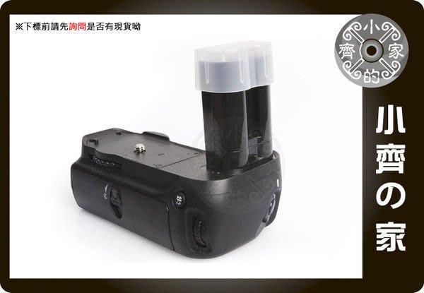 小齊的家 美科MEIKE MK-D80 NIKON D80 D90相容原廠MB-D80 MBD80垂直手把 垂直把手EN-EL3e電池手把