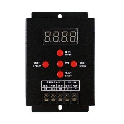 【大通高科技】《實體店面》新款LED 簡易外露燈串全彩T-500控制器招牌字燈具配件電路控制器