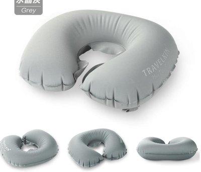 充氣u型枕旅行枕頸椎枕便攜吹氣枕飛機旅游