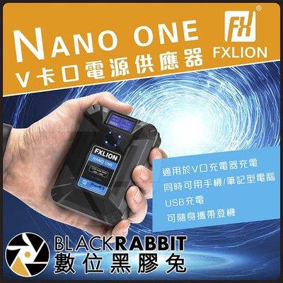 數位黑膠兔【 Fxlion NANO ONE V 卡口 電源 供應器】 充電 電池 可登機 筆電 行動電源 實況背包