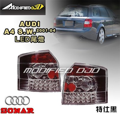 DJD Y0575 AUDI A4 01-04年 5D 特仕黑 LED尾燈