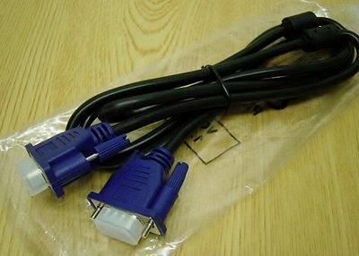 【小劉二手家電】全新電腦訊號線 / VGA線,雙頭公,150公分長