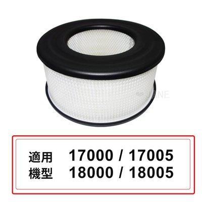 現貨【2入超值組】適用Honeywell空氣清淨機18000/18005/17000/17005HEPA濾心同20500