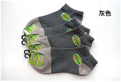 品名: 輕薄純棉奈米竹炭休閒船襪學生船襪(灰色) J-14110