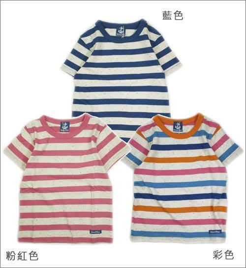 *Dou Dou House* 日本Bateau Bleue寬條紋上衣-粉紅色 -Size:100cm(現貨)