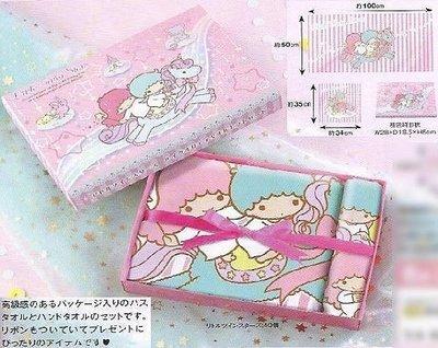 Sanrio Little Twin Stars 40週年 日本正版 2條毛巾禮盒裝