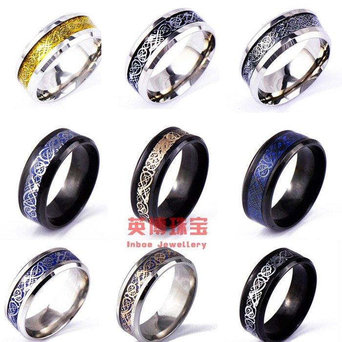 【夯爆好物】戒指男士羅馬密碼不銹鋼個性指環鈦鋼龍根指環龍批發復古風