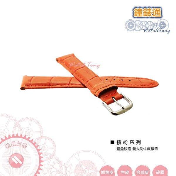 【鐘錶通】繽紛系列鱷魚紋義大利牛皮帶 / 橙橘/45050VK