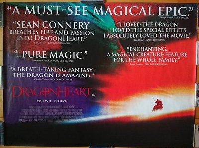 魔龍傳奇 (DragonHeart) - 丹尼斯奎德、史恩康納萊 - 英國原版雙面電影海報(1996年)