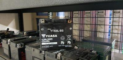 (二手中古電池) YUASA YTX5L-BS -二手機車電池 5號 100機車專用 數值漂亮,品項優