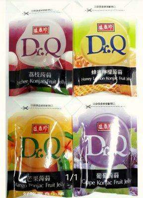 好吃零食小舖~《現貨》盛香珍Dr.Q 葡萄/荔枝/芒果/蜂蜜檸檬 蒟蒻果凍  量販盒6kg $780