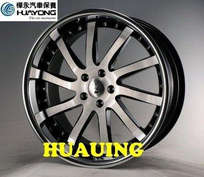 輪胎鋁圈 334NF 19吋5孔114 美國大廠 兩片式 雙色版 LEXUS is250 gs300 vip gs350 sc430 g35 g37 hre work
