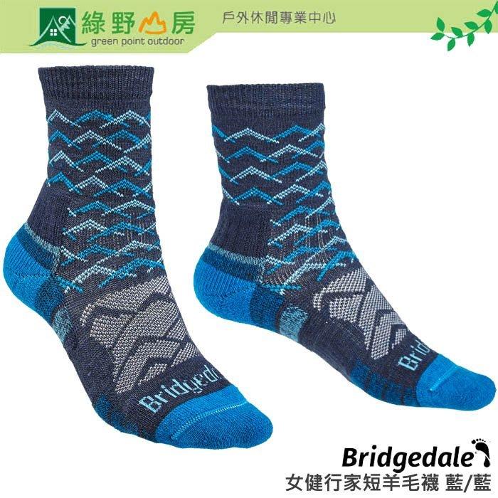 綠野山房》Bridgedale 英國 女 健行家短羊毛襪 美麗諾輕量襪 登山 健行排汗襪 藍/藍 710097-119